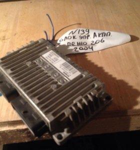 Блок управления АКПП Пежо 206  2004 г S118047543B