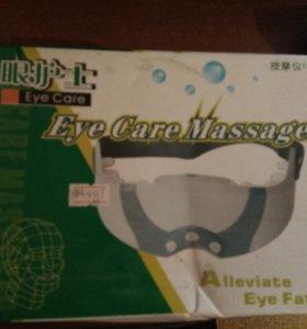 Магнитно-Акупунктурный массажер для глаз