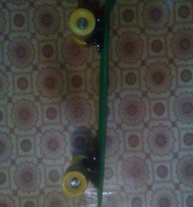 Peni Board Ridex