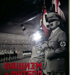 DVD BBC Загадки истории
