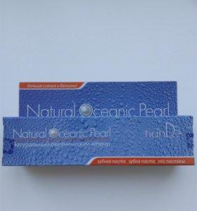 Зубная паста Натуральный океанический жемчуг