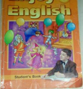 Учебники 3-9 класс