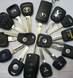 Изготовление ключей для авто