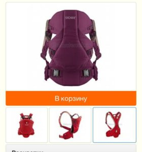 Рюкзак-переноска Stokke My Carrier 3в1