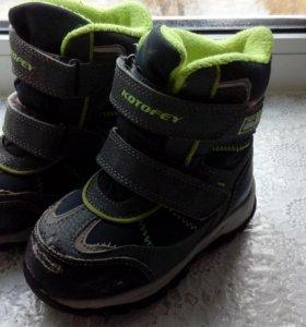 Мембранные ботиночки, домашики