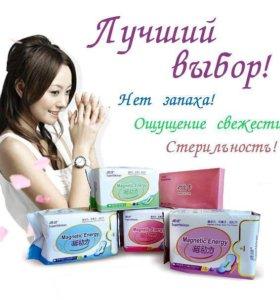 Анионные женские гигиенические прокладки
