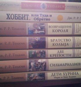 Книги. цены от 100руб.,уточняет цену в личке