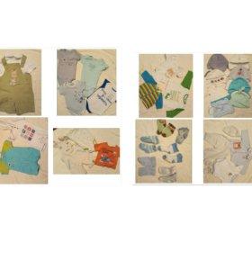 Пакет одежды на мальчика от 0-6
