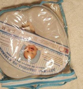 Детская подушка из латекса
