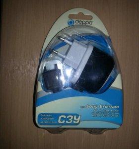 Зарядка для телефона SONY -ERICSSON
