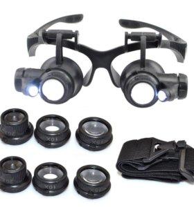 Лупа налобная 10x/15x/20x/25x (очки) с подсветкой