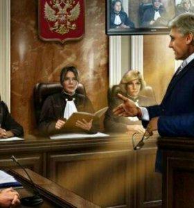 Адвокат по разводу.