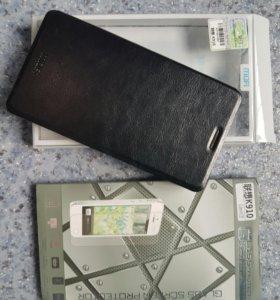 Чехол + стекло для телефона ленова k910