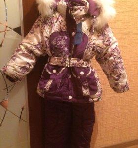 Новый зимний костюм тройка для девочки на 4-5 лет