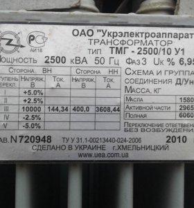Трансформаторы ТМГ 2500