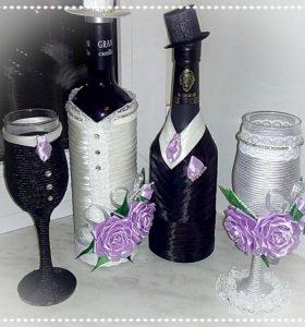 Свадебный набор. Одежда на шампанское