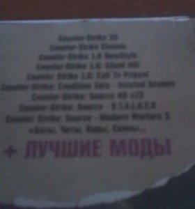 Продам диск