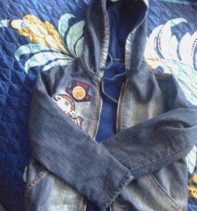 Брюки и куртка