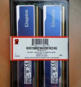 Kingston HyperX DDR3 4GB 1600мгц