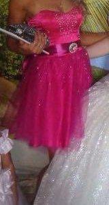 Нарядное платье очень красивое
