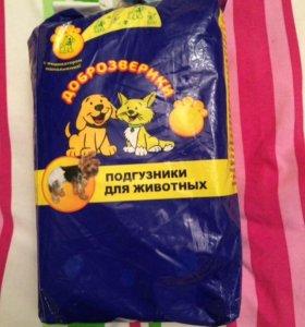 Подгузники для животных 7-10 кг