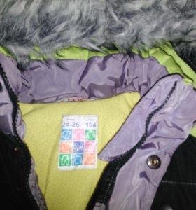 Детский костюм р-р104 Зима