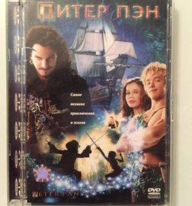 DVD фильмы для детей