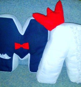 Свадебные,именные подушки-буквы
