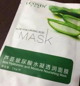 Увлажняющая тканевая маска