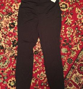 Лосины, брюки для беременных новые