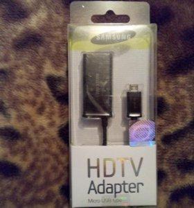 HDTV адаптер Samsung