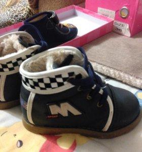 Ботинки детские, 26 размер.