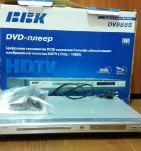 DVD плеер  BBK DV985S