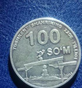 Юбилейная монета Узбекистана