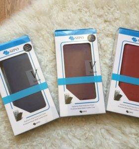 HTC one 2 M8 mini Премиум чехлы натуральная кожа