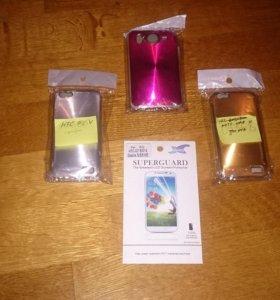 Чехлы и пленки HTC