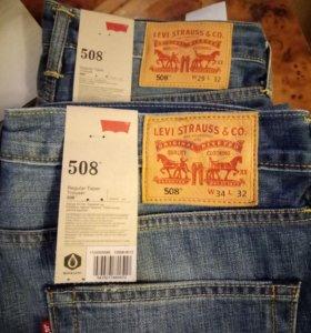 Джинсы Levi's Original новые 508 и 501