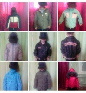 Куртки комбинезоны
