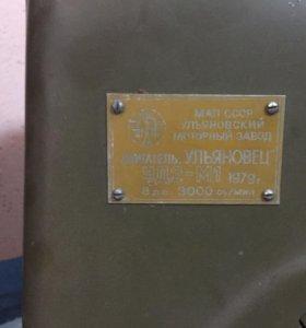 Двигатель УЛЬЯНОВЕЦ УД2-М1