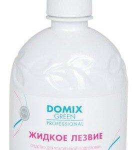 Жидкое лезвие для ванночек от Domix