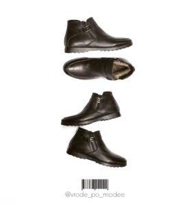 Ботинки Bally зима