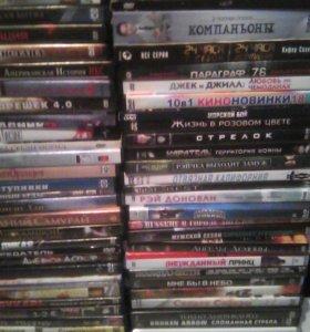 Видео диски с фильмами