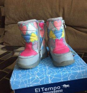 Ботинки для девочки,зима