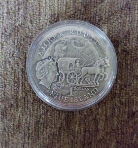 Драгоценная иностранная монета