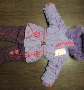 Зимний костюм новый р. 98