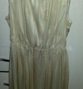 Платье из магазина Love Republik