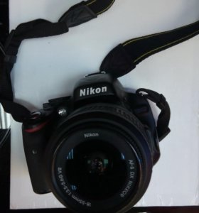 Nikon D 5100