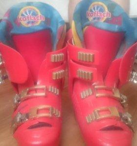 Ботинки горнолыжные koflach