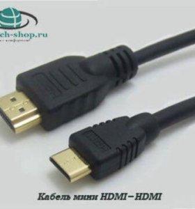 Кабель mini HDMI-HDMI