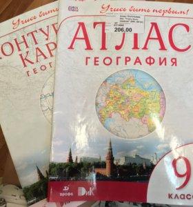 Атлас и контурная карта по географии 9 класс новые